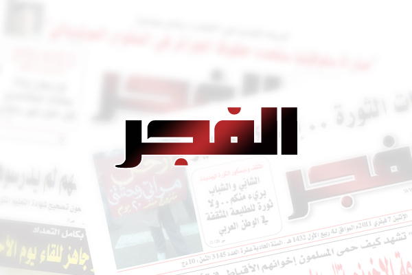 """جريدة الفجر: رنا سماحة ومينا عطا في """"دار الهضبة"""" للطب النفسي"""
