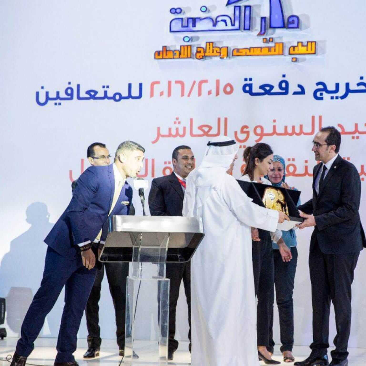 حفلة تكريم الهضبة أفضل مستشفيات علاج الادمان بمصر