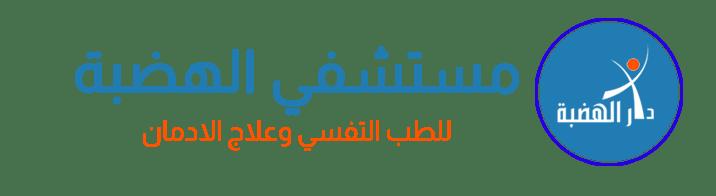 hadaba logo