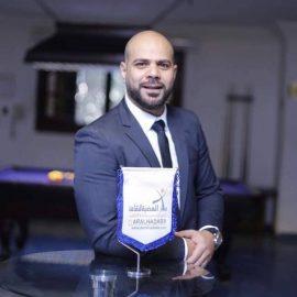 استاذ احمد عبد الرحمن
